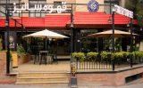 کافه سالیز (شعبه یک)